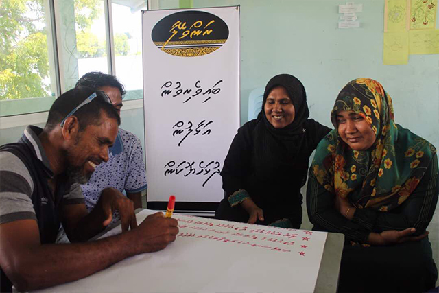 """Ranveyla"" Campaign in Meemu Atoll"