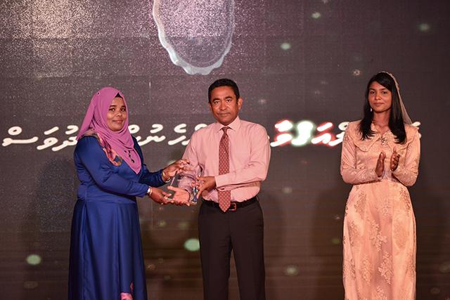 Rehendhi Award 2017
