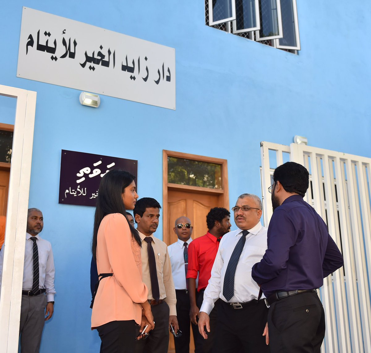 Visit  to Fiyavathi by Vice President and Social Council Ministers