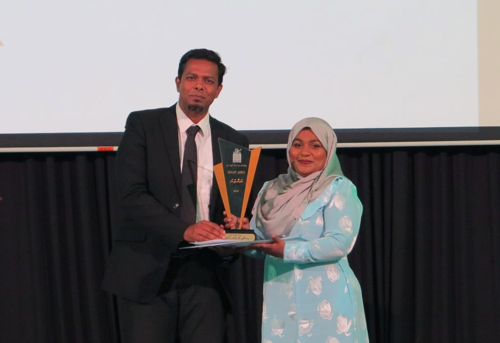 Ministry receives Ranvana Award for information disclosure